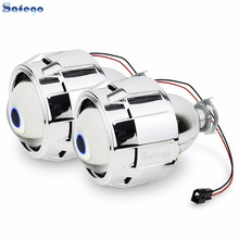 1pair 2.5 Inches WST Bi Xenon Projector Lens led projector light Using H1 xenon lamp bi headlight