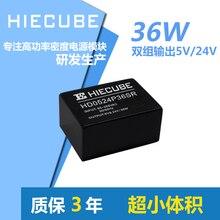 Módulo de potencia de AC DC, 5V24V, módulo de potencia de conmutación ACDC de 36W, aislamiento de doble grupo, HD0524P36SR
