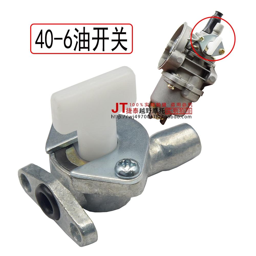 Carburetor fuel tap switch 47cc 49cc for minimoto atv quad mini moto dirt bike fuel gas