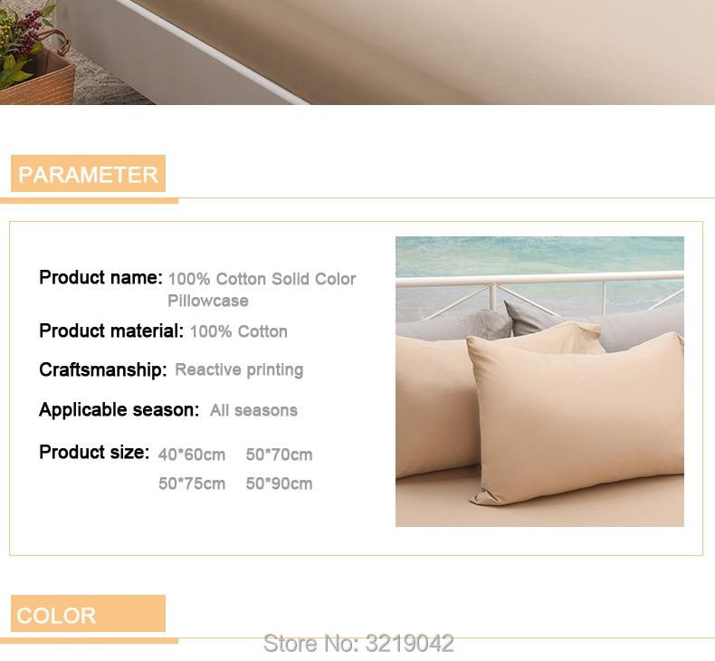 100%-Cotton-Solid-Color-Pillowcase_08