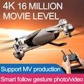 Professione Camera Drone 16MP/5.0MP Dual camera 4 K HD Video RC Drone Giunto Cardanico WIFI FPV Quadcopter il Mantenimento di Quota ritorno automatico