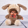 Cute Monchichi Constellation 20cm Plush Toys Doll Monkiki Bag Pendant Car Charm  Kiki Children Toy Kids Gift Monchhichi M188C