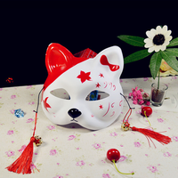 10 Lot New Japanese Private Fox Mask Cat Natsume's Book of Friends Fox Half Face Mask Halloween Cosplay Animal Masks Party Mask