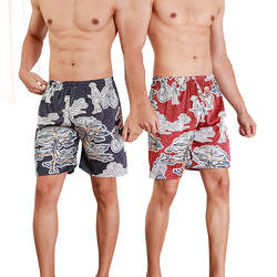 Модные Sunmer для мужчин удобные эмуляции шелковые пижамы печати домашняя одежда шорты для женщин нижнее бельё девочек модный подарочный
