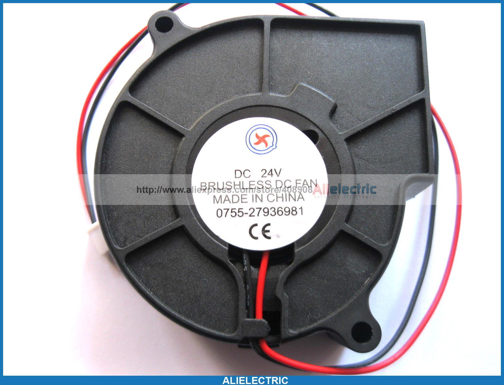 1 Pcs Brushless DC Cooling Blower