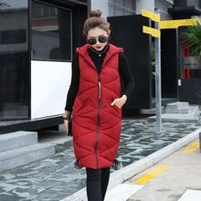 Осень-зима женщин жилет 2017 Женская куртка без рукавов хлопок теплый с капюшоном длинный жилет женский пальто жилет