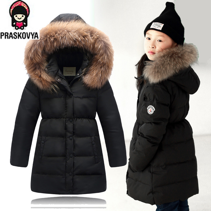 Girl Children Down Winter Jacket For Girls Winter Coat Parkas Outerwear Jacket Children Jackets Kids Winter Coat Girls Parka 2017 kids jacket winter for girl and coats duck down girls fluffy fur hooded jackets waterproof outwear parkas coat windproof