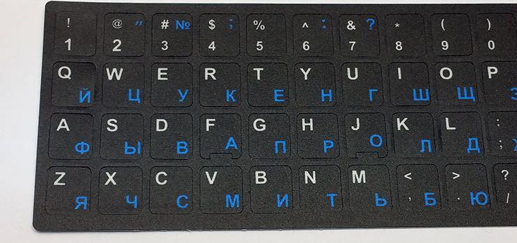 2pcs Keyboard Stickers Laptop Skins Russian Keyboard