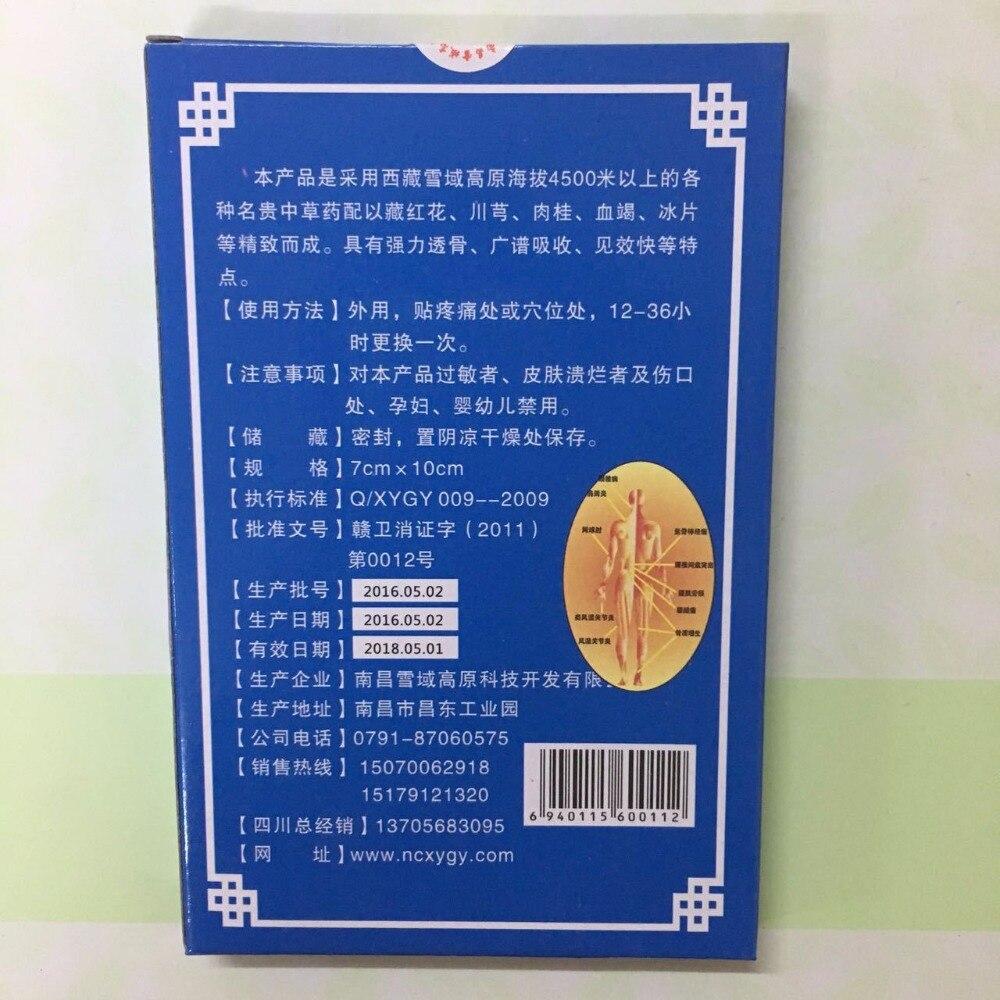 24 шт./3 сумки медицинского пластыря Шаолинь медицины колена боли пластырь совместное назад медицинского пластыря обезболивающее