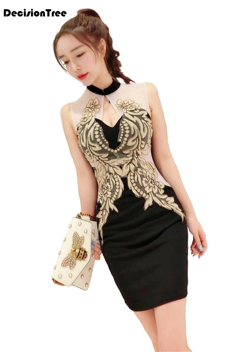 2020 Chinese Dress Qipao Lace Cheongsam Modern Chinese Traditional Wedding Dress Women Vestido Oriental Collars Sexy Qipao