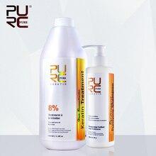 PURC kératine lissage traitement 8% formol et nettoyage en profondeur shampooing pour lisser les cheveux obtenir cadeau huile dargan pas cher prix