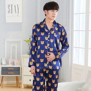 Image 2 - Nouveautés 2018 amoureux Pyjamas femmes soie Satin pyjama ensembles dessin animé ours Couple Pyjamas pour femmes ensembles de vêtements de nuit Pijama Mujer