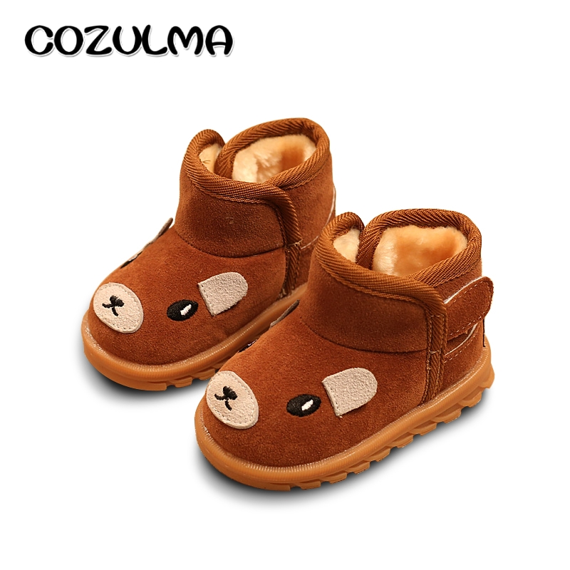 COZULMA Lovely Bear Boys Girls Snow Boots Kids Winter ...
