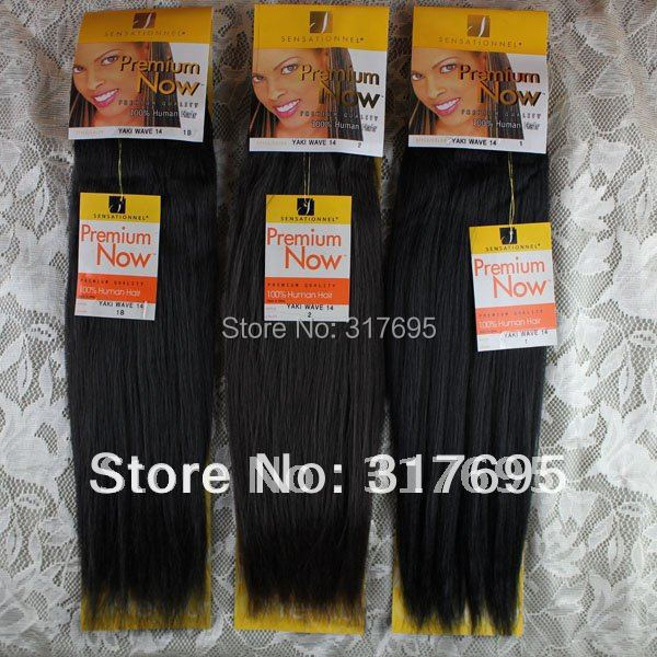 Wholesale 10 Packslot Premium Now Brazilian Ombre Natural Yaki