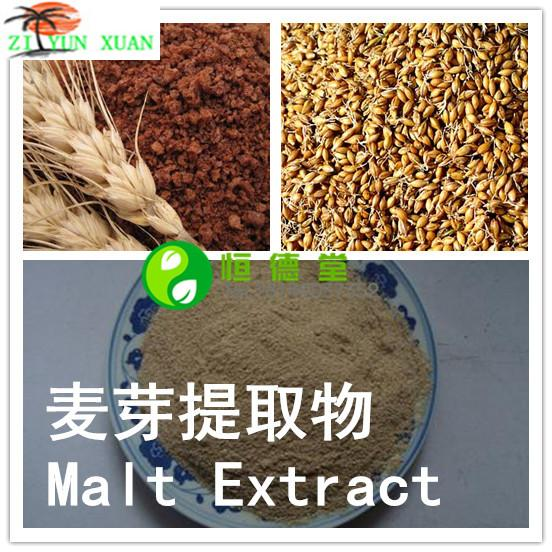 100g malt extract | Malt Extract concentrated powder extract powder cheap Cheap shipping over grohe смесительgrohe concetto 31128001 для кухонной мойки