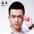 Прозрачные линзы очки Высокого класса памяти очки широкую ногу памяти ультра-тормоз-металлический каркас мужские очки по рецепту 8006