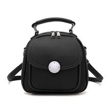 Летняя Новинка 2017 г. мини-рюкзак для Для женщин Рюкзаки кожа Сумки на плечо для подростка Обувь для девочек сумка на молнии hasp сумка