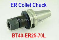 Бесплатная доставка BT40-ER25-70L пружина ER цанговый патрон фрезерный держатель для ЧПУ зажимные концевые фрезы работа на CNC фрезерный станок