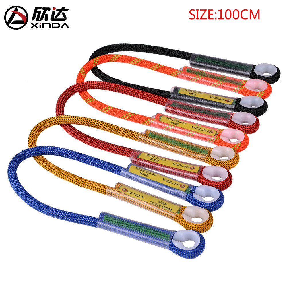 XINDA  New outdoor professional cable pull climbing downhill lifesaving oxtail protector autumn protection equipment 100CM
