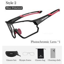 ROCKBROS велосипедные солнцезащитные очки поляризованные велосипедные очки 5 линз Фотохромные спортивные солнцезащитные очки для мужчин и женщин Gafas очки для велосипедной езды