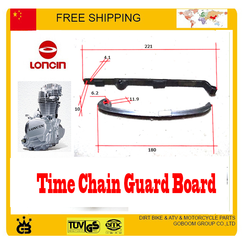 Cb250 250cc Air Water Cooled Timing Chain Guard Board Guide Time Tensioner Loncin Engine Parts Free: Loncin Engine Parts Diagram At Anocheocurrio.co