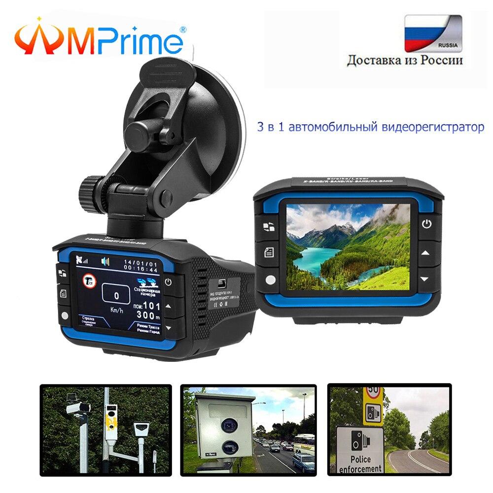 AMPrime Voiture caméra dvr 3 dans 1GPS Tracker Radar caméra de détection Russe Voix Laser Vitesse cam Anti Radar Dash Cam