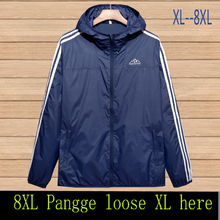9XL 8XL 7XL spring and autumn men s jacket plus fat XL leisure jacket youth hooded