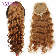 Yvonne Brazilian Curly Drawstring Ponytail Human Hair Clip In Extensions #30 Color 1 Piece(China)