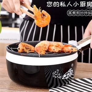 Image 1 - Mini poêle électrique, poêle à frire électrique multifonctionnel, antiadhésif, 220V, pour cuisine, prise EU/AU/UK/US