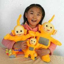 supper lovely plush toy cute garden baby doll toy gift doll about 40cm yellow