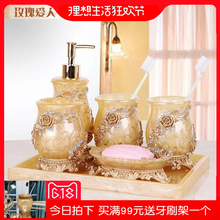 European-style bathroom five-piece wedding wash-and-rinse kit postal supplies mouthwash cup dental tra