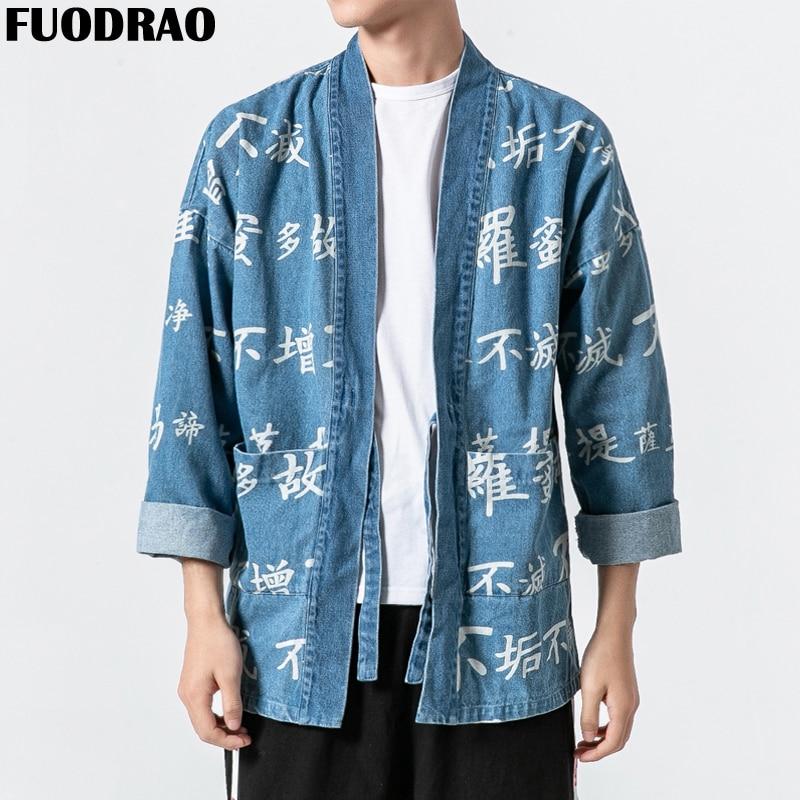 Fuodrao Mens Denim Jacket Japanese Kimono Chinese Style Jaqueta Masculino Casual Tannin Coat Harajuku Streetwear Outwear J108 Home