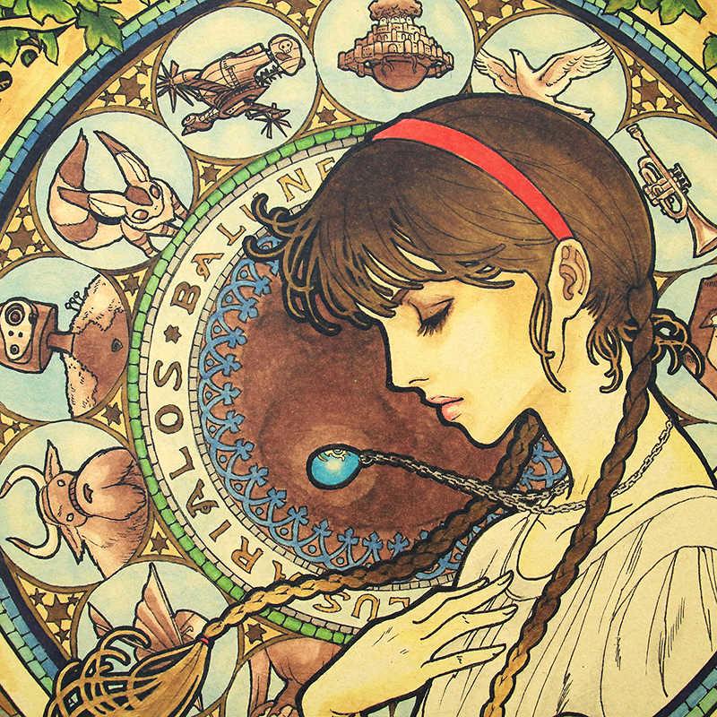 DLKKLB 新天空の城宮崎ビンテージポスター B スタイルの古典的なアニメのステッカーバーカフェホームデコレーション絵画