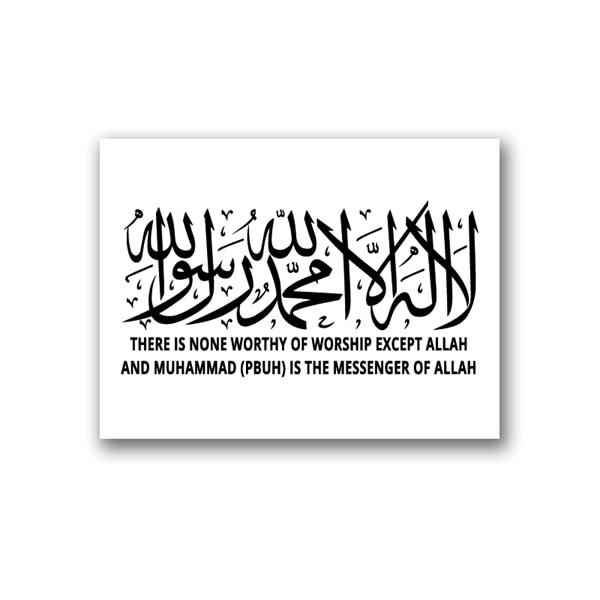 Us 2 66 20 Off Masha Allah Seni Lukisan Gambar Dekorasi Dinding Rumah Syahadat Kalima Bahasa Inggris Kaligrafi Arab Kanvas Cetakan Dan Poster In
