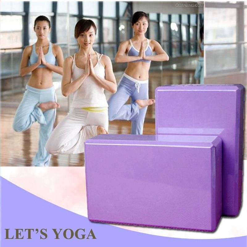 Buy Yoga Blocks London: Aliexpress.com : Buy EVA Yoga Block Foam Block Brick