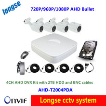 AHD digital camera Full HD CCTV system 4CH 720P/960P/1080P surveillance System AHD DVR KIT CCTV video recorder with 2TB HDD ,BNC cable