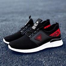 2019 Great quality fashion men sneakers platform vintage man men boy leather sport sneaker platform breathable casual shoes B-32