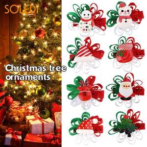 Christmas gifts free delivery