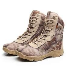 הליכה Combat נעלי טקטי