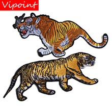 embroidery tiger patches for jackets,tiger badges jeans,animal appliques backpack A257