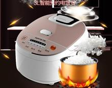 Joyoung electric cooker multifunctional intelligent electric cooker 3L JYF-30FE08  110-220-240v