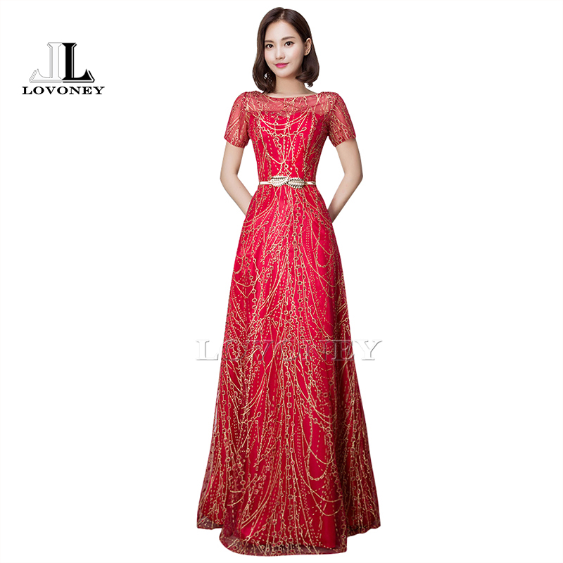 lovoney yll533 a line short sleeve plus size red prom dresses 2017