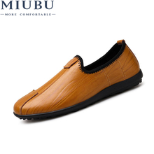 MIUBU Men Soft Leather Loafers Spring Summer Male Casual Shoes High Quality Leather Moccasin Flat Breathable Driving Shoes bimuduiyu minimalist soft knot loafer flat shoes for men s driving high quality breathable suede leather brand new casual sale