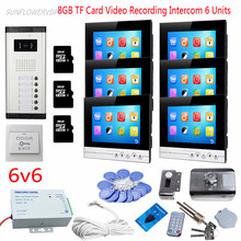 Video Intercom For The Apartment 6 Units Video Recording 7″ Color Monitors Video Doorbell Home Phone With Rfid Door Lock 8GB TF