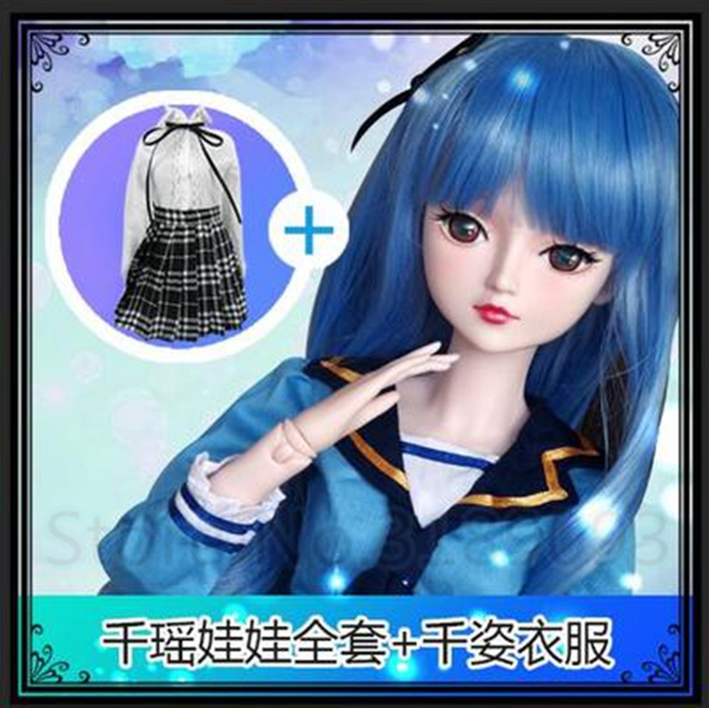 Ye Ro Li Changed Her Makeup Doll 60cm Large Sd/ Bjd Toys Dress Clothes Shoes Makeup  Doll Qian Yao Doll 19 Joints Toys for Girl 1