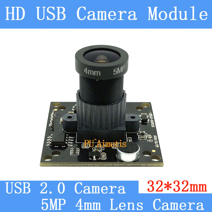 PU'Aimetis 32*32 мм промышленная камера наблюдения HD 5MP 4 мм объектив 75 градусов 30FPS Linux UVC USB модуль камеры с аудио