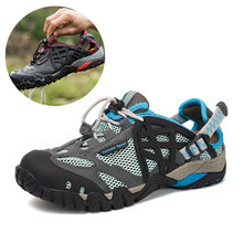 Couple Shoes Outdoor Sneakers Breathable Hiking Big Size Men Women Sandals Trekking Trail Water