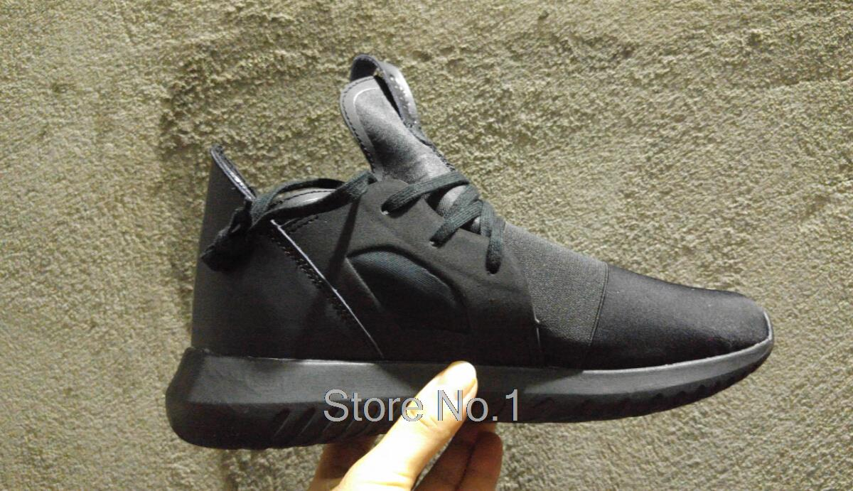 A Few More Images Of The adidas Tubular Runner Weave