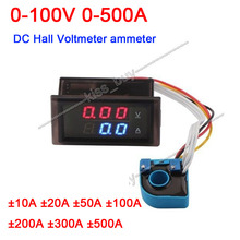 Hall DC Voltmeter Ammeter DC 100V ±0-500A Digital led VOLT AMP METER Battery Monitor Voltage Current 10A 20A 50A 100A 200A 300A cheap Charger Accessories DC 100V 500A DYKBmetered 0 0~100V +- 0-500A DC 4~30V red+blue