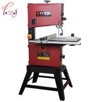 MJ10 550 W Bandsaw Machine BOYE 10 Woodworking Band Sawing